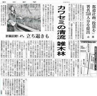 asahi20130116.jpg
