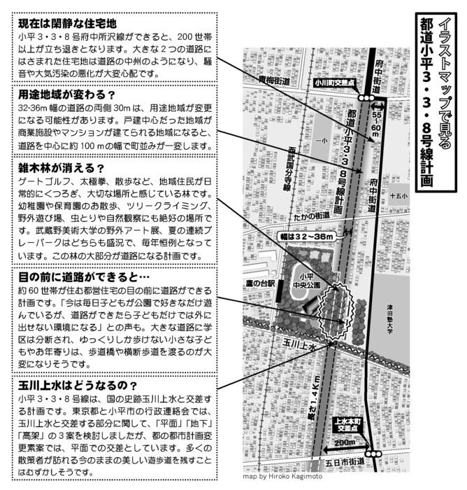 donguri1map.jpg