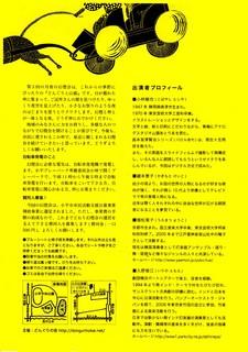 dongurichirasi 1.jpg