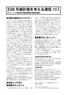 338news3blog_1.jpg