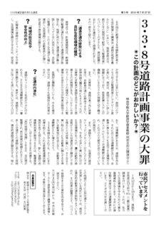 338news5-2web.jpg