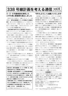 338news6blog_1.jpg